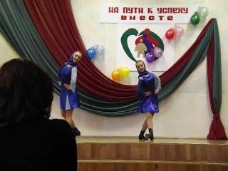 ЗЛКРБ Дружба в ГГЛ №1 День учителя