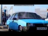 «Поездка в Белгород 10.11.2013» под музыку урсдон едем едем - Едим в соседнее село На дискотеку 2013 | GiYaS. Picrolla