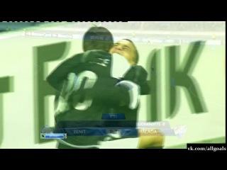 Лига Чемпионов 2012-13 / 5-й тур. 2-й день / Краткий обзор / Все голы / 21.11.2012