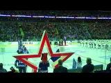 Альберт Ассадулин исполняет гимн России в Ледовом дворце