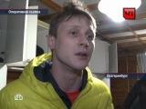 Чрезвычайное происшествие (27.12.2012) filmokos.ru