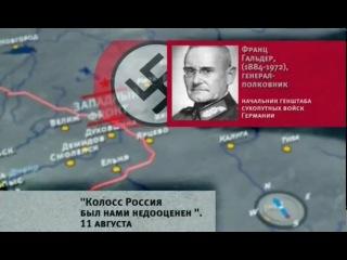 Хроника Второй Мировой войны (07-12 серии из 65)