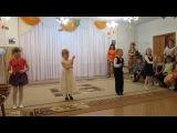 Танец Злую тучку наказали