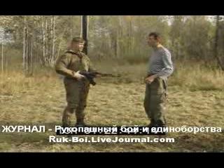 фильм СПЕЦНАЗ ГРУ А Л Лавров Ч20 ПМ и нож против АК