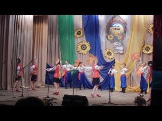 Зразковий ансамбль народного танцю