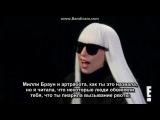Lady Gaga - E News 2014 Interview