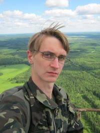 Александр Кручинин, Нижний Новгород