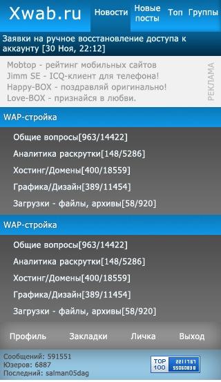 Концепция дизайнов для touch интерфесных сайтов