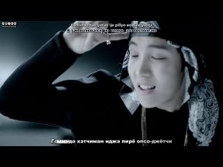 BTS - We Are Bulletproof ver.2 [утилизация→ ищите новую версию в группе]