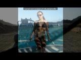 «отдых январь 2013» под музыку Amr Diab - Wayah (Египет) Самая-самая!!!! أفضل. Picrolla