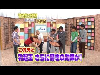 Gaki no Tsukai #910 (2008.06.29) — 16th Itao Itsuji Shopping
