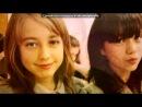«Аделя и Ксюша» под музыку Глеб Жемчугов - Мечта.