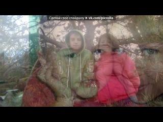 «Моя родина Казахстан» под музыку Родина моя - МОЙ КАЗАХСТАН Илья, песня очень понравилась. спец для тебя!). Picrolla