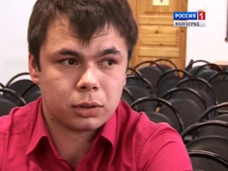 Альма Матер. Волгоград-ТРВ