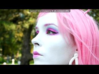 «Косплей Monster High» под музыку Финес и ферб (2 рэппера и кэндис) - Белки в штанах. Picrolla