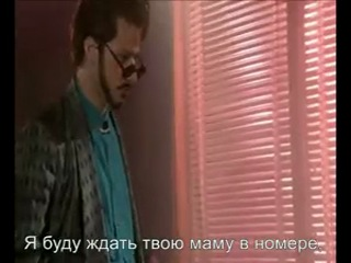 Motherlovers (Мамебы) - Lonely Island(feat Timberlake). Тиберлейк, Лонли Айланд сабы