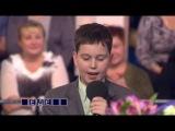 Мальчишка прочитал рэп на Поле чудес, Леонид Аркадьевич вторил