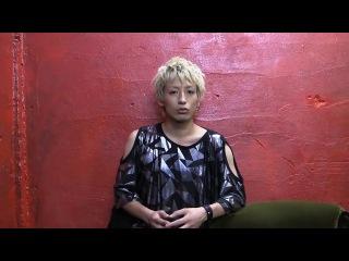 陳内将 2013年12月ブロマイド動画