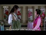 Легендарная Хуа Му Лан / The Story of Hua Mu Lan серия 5/48