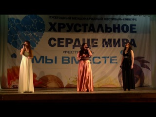 Лауреаты международного конкурса Хрустальное сердце мира 2013