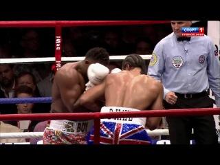 Дэвид Хэй — Дерек Чисора-Лучший бой 2012 года