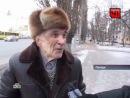 Чрезвычайное происшествие (эфир от 15.12.2012) city-serials.ru