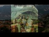 вот-2....лето2009)) под музыку Pupo - Burattino Telecomandato. Picrolla