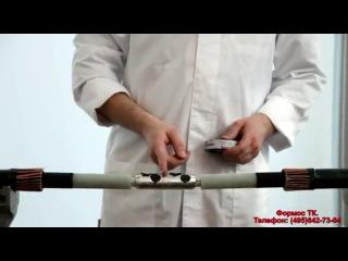 Соединение одножильного кабеля соединительной муфтой с изоляцией из СПЭ.