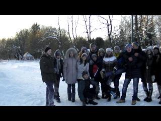 Сніжковий Бій 23.12 Колективне фото