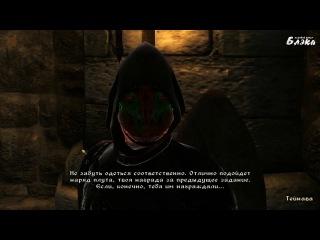 The Elder Scrolls: Oblivion (сезон 1) #35 Ночные кошмары, голод
