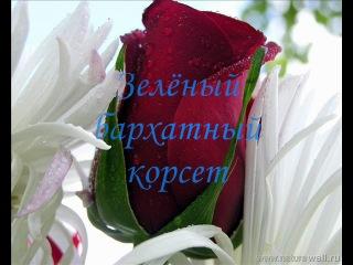 Теофиль Готье Первая улыбка весны