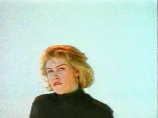 Кай Метов Position 2 1994