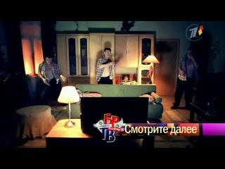 Большая разница ТВ / эфир от 16.02.2014 Поддержите группу: КИНОФОН, станьте участником:)