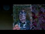 «Осень 2010.» под музыку Рыбников Алексей - Нежность . Picrolla