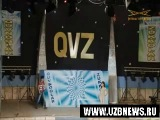 QVZ Super Final (Chempionlar Kubogi 2013) 720p