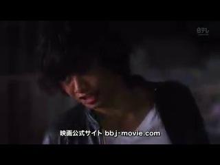 Реклама фильма Bad Boys J