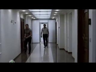 Двойной блюз 4 серия (2013)