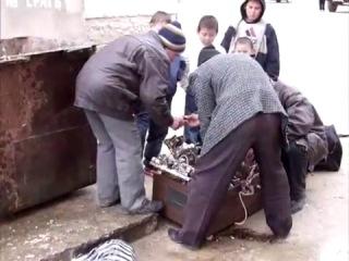 БЕДА СОВРЕМЕННОЙ РОССИИ ,,, НИЩЕТА