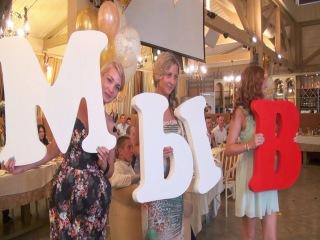 оригинальное поздравление на свадьбу!