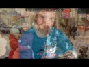 «Я и другие» под музыку Кеша - Элвин и борундуки Тик Ток(Remxi). Picrolla