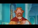 Три Богатыря и Шамаханская Царица - Мы европейцы (мультфильм)