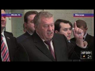 Владимир Жириновский о смерти экс - премьера Великобритании Маргарет Тетчер-(внешний разрушитель советской эпохи)