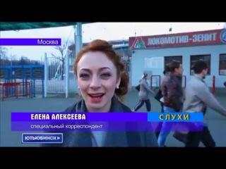 Ютьюбинск Серия 7