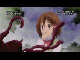 Pupa / Куколка - 1 серия (Lupin & Nuriko)
