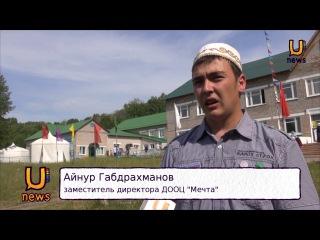 Сюжет канала U-ТВ