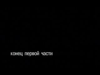 Каменская 1 сезон 9-10 серия