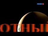 Программа Абсолютный слух выпуск 132 (5 сезон №6) Лукино Висконти. Георгий Катуар. Дубинушка.