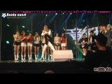 131113 REN DANCE AFTER SCHOOL BANG