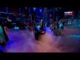2013.09.14_ОМ_'Танцы со звездами'_1 программа_Песня Волшебника
