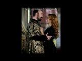 «Сулейман и Хюррем» под музыку медляк 2 - Наталья Орейро :). Picrolla